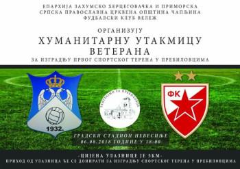 Humanitarna utakmica veterana Veleža i Zvezde