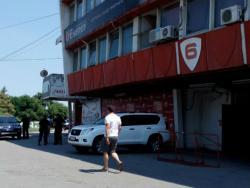 Pronađena bomba na stadionu Crvene zvezde