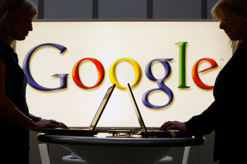 Kako je 'Google' dobio ime