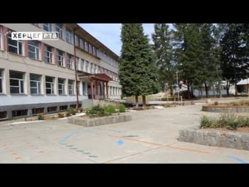 Nevesinje: U Osnovnoj školi 'Risto Proroković' postavljen video nadzor (VIDEO)