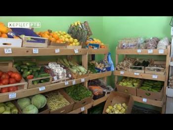 Agrarni fond: Počeo otkup od trebinjskih poljoprivrednika (VIDEO)