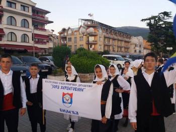 Bileća: KUD 'Zora Hercegovine'  na festivalu u Makedoniji
