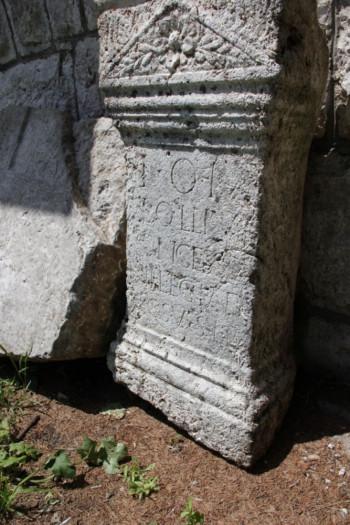 Nevesinje: Žrtvenik pronađen na Drenoviku potiče iz rimskog perioda