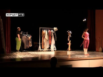 Pred trebinjskom publikom predstava 'Pršut, sira i Šekspira' (VIDEO)