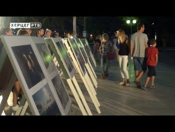 11. Klupska izložba fotografija Foto-kino kluba Trebinje (VIDEO)
