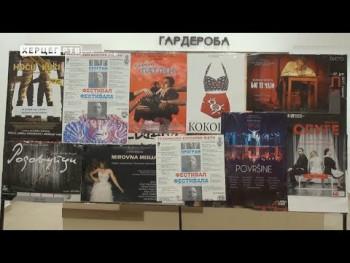 61. Festival festivala u Trebinju (VIDEO)