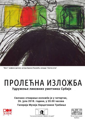 Sutra u Muzeju Hercegovine 'Prolećna izložba'  ULUS-a