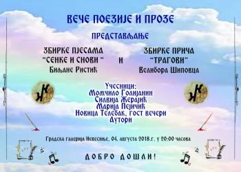 Promocijom knjiga, 4. avgusta počinje 'Kulturno ljeto' Nevesinja