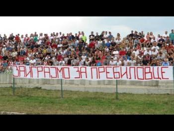 Невесиње: Црвена Звезда и Вележ играли за Пребиловце (ВИДЕО)