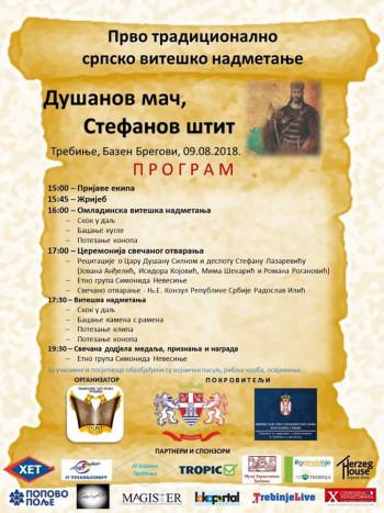 'Dušanov mač, Stefanov štit': Sutra u Trebinju tradicionalna srpska viteška nadmetanja