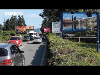 Bilbord Trebinja na relaciji Dubrovnik - Čilipi (VIDEO)