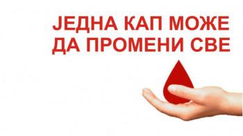 Višegrad: Darovano 39 doza krvi