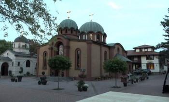Sve je spremno za ustoličenje vladike Grigorija: Stigli vjernici iz Republike Srpske i Srbije
