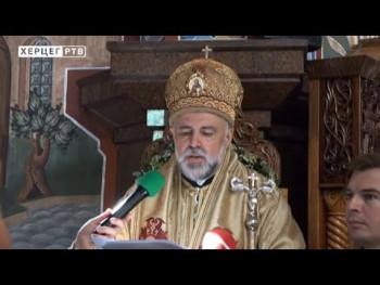 Ustoličen vladika Grigorije: Dužnost da se domaćinima približi bogata srpska kultura i tradicija (VIDEO)