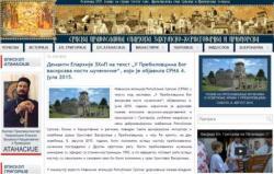 """Demanti Eparhije ZHiP na tekst """"U Prebilovcima Bog vaskrsava kosti mučeničke"""", koji je objavila SRNA 4. jula 2015."""