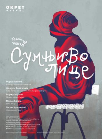 Najava: Predstava 'Sumnjivo lice' u Kulturnom centru Trebinje