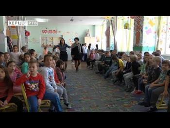 Druženjem pjesnika sa školarcima, u Trebinju počele 'Dučićeve večeri poezije' (VIDEO)
