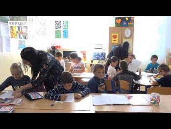 Područne škole prilika za kvalitetniji i individualan rad sa učenicima (VIDEO)