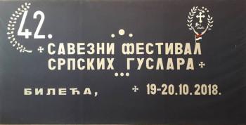 Bileća: 42. Festival srpskih guslara 19. i 20. oktobra