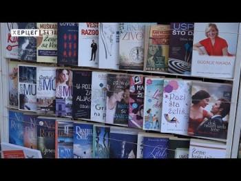 Читајте издања ЗУНС-а: Почиње акција 'Читајмо заједно' (ВИДЕО)