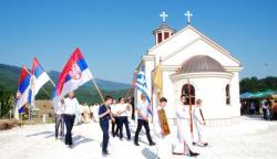 Osvećenje Hrama Svetog Velikomučenika Prokopija u Lukovicama