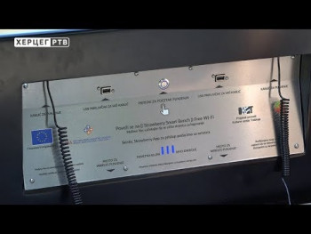 Sve više pametnih uređaja na području grada Trebinja (VIDEO)