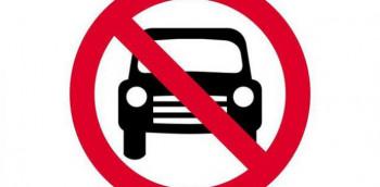 Trebinje: Obustava saobraćaja u Preobraženskoj ulici