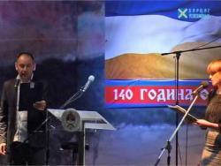 Ustanak koji je zapalio Evropu prije 140 godina,  proslavljen u Nevesinju (VIDEO)