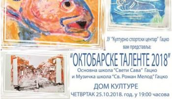 Gacko: U četvrtak izložba dječijih radova u okviru manifestacije 'Oktobarski talenti 2018'