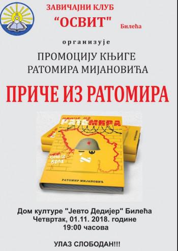 Bileća: Sutra promocija knjige 'Priče iz ratomira'