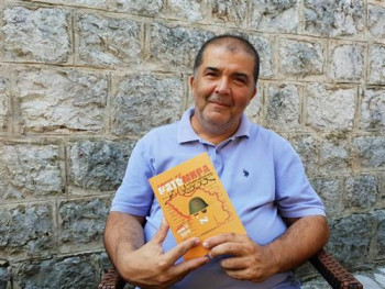 Promocija knjige 'Priče iz Ratomira' u Nevesinju