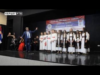 Gost Mitrovdanskih svečanosti u Nevesinju glumac Radoš Bajić (VIDEO)