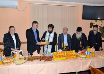 Udruženje guslara i epskih pjesnika 'Vojvoda Vlatko Vuković' proslavilo krsnu slavu Mitrovdan