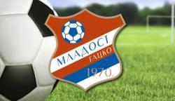 FK Mladost: Uprava imenovala sportskog direktora i trenera