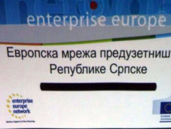 Srpska kreirala dobar strateški i zakonski okvir