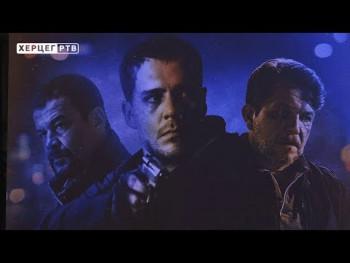 'Južni vetar' stigao i u Trebinje: Na premijeri i glumačka ekipa (VIDEO)