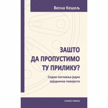 Nevesinje: U gradskoj galeriji promocija romana novinarke Vesne Kešelj