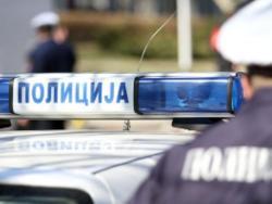 CJB Trebinje: Saopštenje za javnost