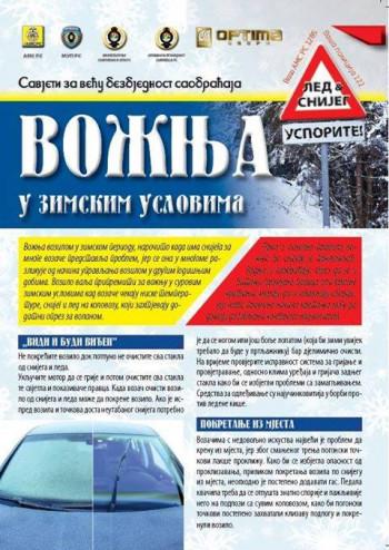 Bileća: Sutra akcija 'Bezbjedna vožnja u zimskim uslovima'
