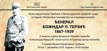 U Muzeju Hercegovine Trebinje u petak izložba Muzeja rudničko-takovskog kraja