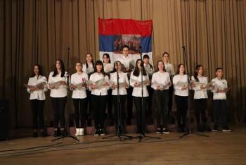Gacko: Svečana akademija povodom stogodišnjice završetka Velikog rata