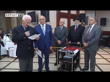 Veče Trebinjaca u Beogradu (VIDEO)