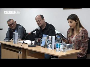 Trebinje: Promovisana zbirka poezije Dušana Putice (VIDEO)