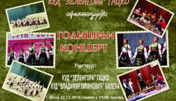 Gacko: KUD 'Zelengora' sutra organizuje godišnji koncert