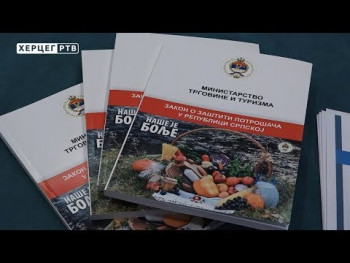 Udruženje 'Oaza': Cilj radionice edukacija trgovaca (VIDEO)