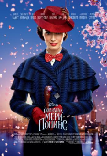 Bajka za djecu i odrasle:  'Povratak Meri Popins' u trebinjskom bioskopu (VIDEO)