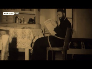 U Trebinju veče sjećanja na Lazara ostroškog (VIDEO)