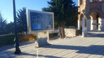 Trebinje: Turističke mape i na ruskom jeziku