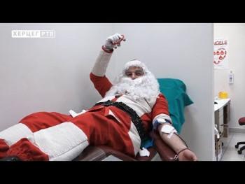 Najdragocjeniji poklon Deda Mraza (VIDEO)