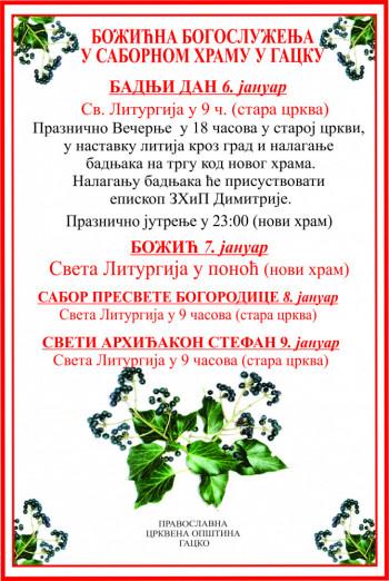 Raspored božićnih bogosluženja u Gacku
